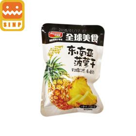 东南亚菠萝干