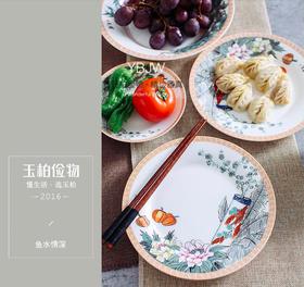 玉柏 18头中式碗盘家用日用礼品餐具骨瓷仿古餐具套装《大吉图》