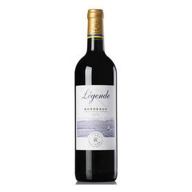 法国拉菲传奇波尔多红葡萄酒750ml干型