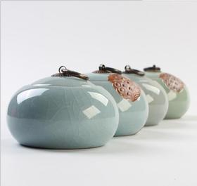 【茶叶罐】*茶叶罐陶瓷莲藕 哥窑汝密封罐青瓷存储物罐大小号茶叶包装盒 | 基础商品