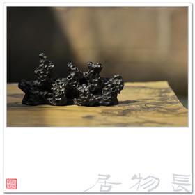 长物居 手造孤品 仿乾隆 黑釉仿石纹陶瓷笔山 笔架 山子之四