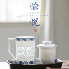 景德镇茶杯陶瓷家用带盖大水杯办公室杯子个人杯青花玲珑杯礼品