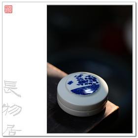 长物居 手绘青花香粉盒印泥盒 蝶恋花 景德镇手工陶瓷器香具