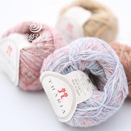 Hamanaka日本进口毛线Tharir手工编织马海毛羊毛混纺毛线