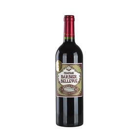 法国巴比尔红葡萄酒750ml干型