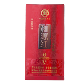 50°白水杜康(国苑酒)和源红V6 500ml浓香型白酒