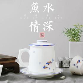 景德镇陶瓷杯办公杯套装家用含内胆带托盘创意茶杯鱼水情深大容量