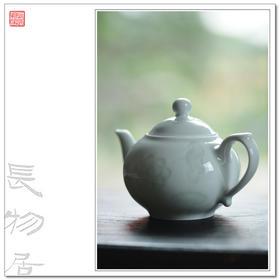 长物居 影青釉青白瓷暗刻荷花瓷器茶壶 景德镇手工陶瓷茶具