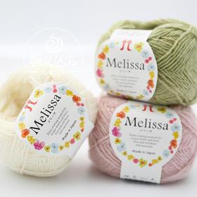 Hamanaka日本进口毛线Melissa手工编织马海毛羊毛混纺毛线