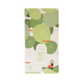 【枫颐】人参山楂荷叶茶,有人参不怕伤身。买2盒送1盒(20袋/盒)