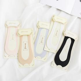 (5双装)韩国弹力隐形冰丝船袜硅胶防滑