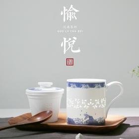 景德镇陶瓷直身杯大容量带盖办公室茶杯单杯青花玲珑礼品瓷愉悦