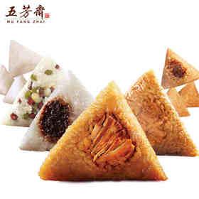 五芳斋 鲜肉粽 蜜枣粽 糯米粽 紫米粽 端午节尚选