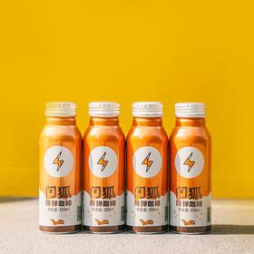 闪狐防弹咖啡 12 瓶装!直接喝的罐装防弹咖啡!火遍硅谷好莱坞,Ins晒图18万!