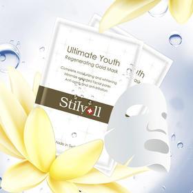 【瑞士原装进口】Stilvoll超润保湿、24K黄金精华面膜(一片装)