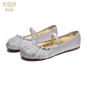 爱安玖鸵鸟毛公主鞋  AAJ8032