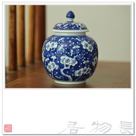 长物居 景德镇手绘青花冰梅纹陶瓷茶叶罐茶仓 江西瓷业公司款