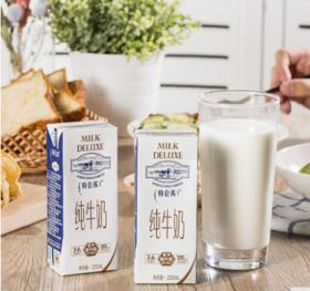 蒙牛特仑苏纯牛奶250ml*12盒