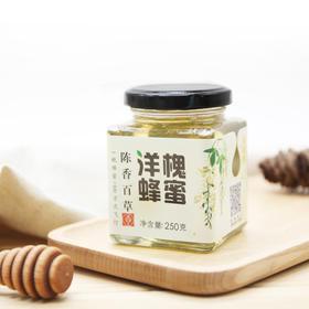 等蜂来蜂蜜  天然洋槐蜂蜜250g,来自世界四大黄金蜜源地的槐花蜜