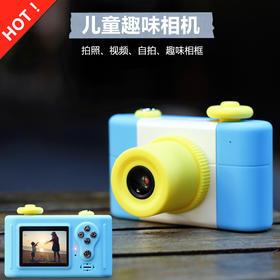 【现货】小小摄影家 儿童趣味数码相机  益智玩具 发现不一样的美(不含内存卡)