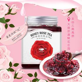 蜂密玫瑰花茶(酱)  两瓶礼盒装280g*2