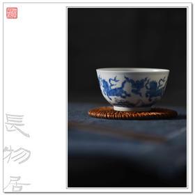 长物居 手绘青花斗彩海马纹陶瓷卧足杯 景德镇手工瓷器茶杯茶具