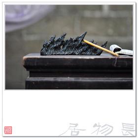 长物居 手造孤品 仿乾隆 黑釉仿石纹陶瓷笔山 山子之八