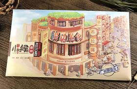 【最具广州味的手绘:广州街边美食有声明信片】