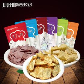 【馋嘴零食】小芳芳山药片丨香辣味丨孜然味丨46g×4袋