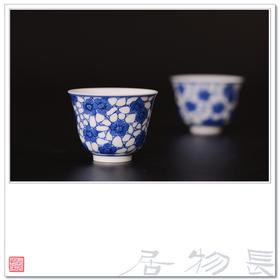 长物居 景德镇手绘青花冰裂纹陶瓷盖碗茶杯茶具 江西瓷业公司款