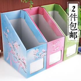 古风书本收纳盒文件资料整理箱 中国风创意书立纸质 复古