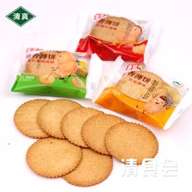 【清真】 土豆工坊 薯鲜 脆香薄饼 混合随机发货  1斤装包邮