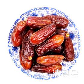 伊朗进口椰枣 长黑椰枣2斤装包邮