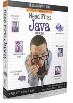 【 非卖品 169积分】Head First Java 实体参考书一本 (会员 积分兑换)