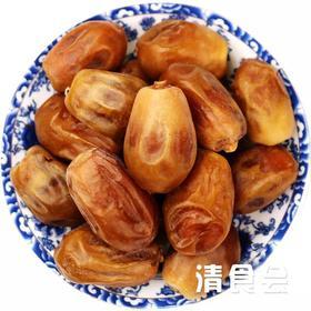 伊拉克椰枣   黄金椰枣  进口特级大椰枣  2斤装