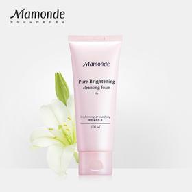 梦妆花萃透亮洁面乳100ml 温和清洁保湿洗面奶不易紧绷