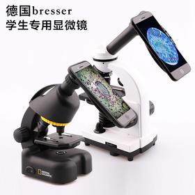 「微•观世界」美国国家地理 x 德国bresser显微镜 / 天文望远镜 4 款,美国小学生迷你科学实验套装