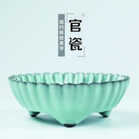 大宋官瓷 丨 水洗