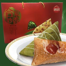 第二份半价丨【思念粽子】思念1200g合家妙香礼盒