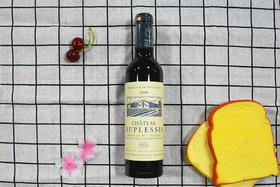 【周周惠】Chateau Duplessis 2008  375ml谱乐酒庄干红葡萄酒 2008  375毫升