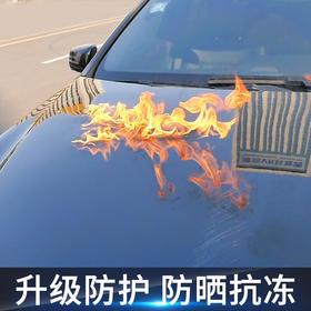 IQ镀膜喷雾ip防水台湾Astree汽车漆面iq镀晶纳米黑科技镀膜
