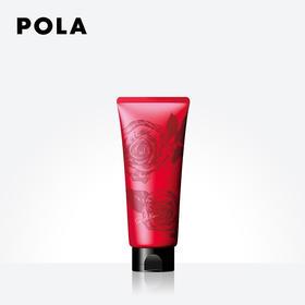 POLA/宝丽玫瑰花香美肤乳150g