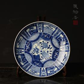 热卖 克拉克瓷 外销瓷 景德镇手绘青花瓷盘陶瓷盘子装饰盘