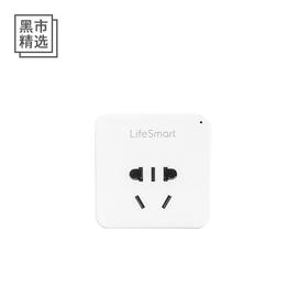 LifeSmart 云起 Wi-Fi 插座  手机远程遥控插排 定时开关 语音控制