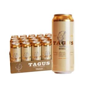 西班牙泰谷小麦啤酒500ml整箱(24瓶)