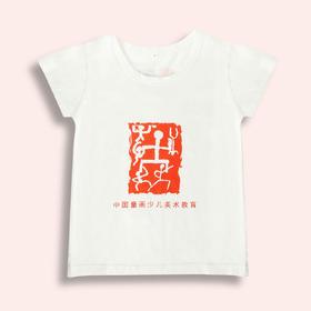 儿童白色T恤