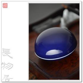 长物居 景德镇全手工霁蓝釉祭蓝陶瓷印泥盒大号 西泠印社同款