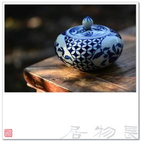 手绘青花瓷器瓜果纹储物罐茶叶罐 景德镇手工陶瓷茶具