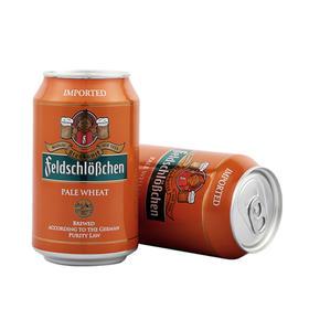 德国费尔德城堡小麦啤酒330ml