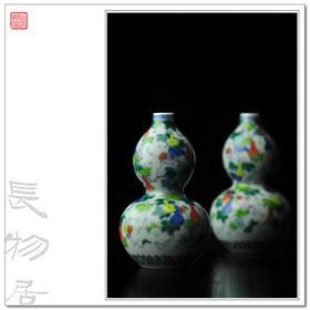 长物居 手绘斗彩瓷器葫芦瓶福禄万代 景德镇手工仿古瓷器文房雅玩